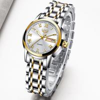 【2020】 LIGE 腕時計 レディース 防水 クォーツ 日付表示 ステンレスベルト ルミナスハンズ 発光 海外トップブランド 選べる4色