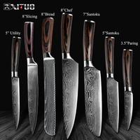 XITUO 包丁セット 7丁 8.7-3.5インチ パッカウッドハンドル 7Cr17ステンレス 三徳包丁 パン ユーティリティ レーザー模様入り 高品質