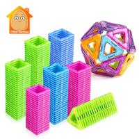 磁石ブロック 磁気 建築玩具 マグネット 磁力 知育玩具 クリエイティブ おもちゃ おすすめ 52ピース 大人気 楽しく自然に知育★