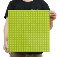 【レゴ互換】 基礎板 ベースプレート 38.4×38.4cm 黄緑 青 グレー 緑 大きい 【LEGO風】