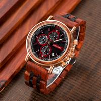 ボボバード 防水 腕時計 木製 ミリタリー 日付表示 BOBO BIRD クロノグラフ クォーツ 発光 プレゼントにもおすすめ S18-5