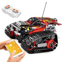 レゴ互換 テクニック ラジコン 動く RC 2.4Ghz リモコン付き ラジオコントロール レース 車 選べる2色