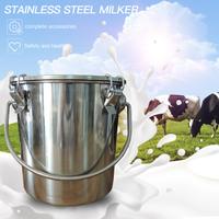 ミルカー 牛 自動 電動搾乳機 容量5L 真空ポンプ 乳搾り ステンレス製 自動 搾乳機 酪農 家庭用 牛乳 ミルク ファーム