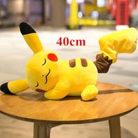 ピカチュウ ぬいぐるみ 寝てる 大きい 40cm