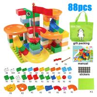 Kitoz レゴ互換 スロープ 玉転がし 迷路 楽しみながら脳を刺激 ブロックセット 組み立て 知育玩具 DIY 知育におすすめ★