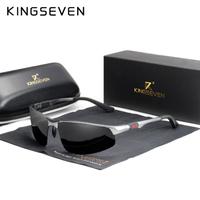 【クールなパイロットスタイル】 KINGSEVEN メンズ 偏光サングラス かっこいい ポラロイド UV400 N9121 高級 軽量 海外トップブランド 【選べる3色】
