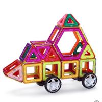 KACUU マグネットブロック おすすめ 作品 遊び方は無限大 磁力 磁気 大型 磁石 おもちゃ 知育を促す効果★ 26ピース