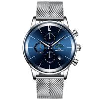 【海外ブランド】 MEGALITH 高級 メンズ腕時計 クロノグラフ ラグジュアリー 防水 ステンレスメッシュバンド 日付表示 クォーツ 【シルバー】
