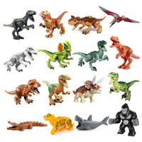 レゴ互換 恐竜 ジュラシック セット ワールド LEGO 互換品 ブロック 知育玩具 16体セット