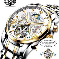 LIGE トゥールビヨン ムーンフェイズ メンズ腕時計 自動巻き 機械式 防水 発光 ルミナスハンズ ステンレスベルト 海外トップブランド 高級 選べる5色
