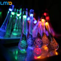 LMID ソーラーランプ 防水 IP65 イルミネーションライト LED ソーラーライト 明るい 庭 ガーデン ベランダ ハロウィン パーティー クリスマスにも 4色展開 30個セット