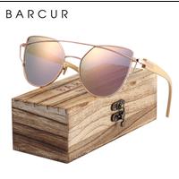 【キャッツアイ】 BARCUR 木製フレーム レディース 偏光サングラス 偏光レンズ UV400 ポラロイド 猫 高級 ファッション 旅行 ドライブ 運転 ビーチ 海外トップブランド 【選べる3色】