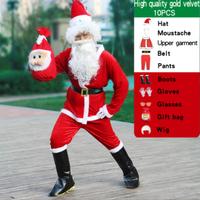 【サンタクロース】 コスプレ メンズ クリスマス 衣装 160cm~195cm 【大きいサイズも】