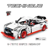 レゴ互換 スピードチャンピオン 日産 GT-R ニスモ 76896 スポーツカー 車 ブロックセット LEGO風 男の子 女の子