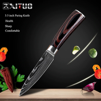 XITUO ペティナイフ 高級 果物ナイフ 3.5インチ 木製ハンドル 切れ味抜群 パーリングナイフ よく切れる いいやつ 業務用 家庭用 ダマスカスレーザー模様