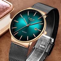 LIGE メンズ腕時計 薄い クォーツ 防水 日付表示 ステンレス メッシュベルト 海外トップブランド クール 選べる4色