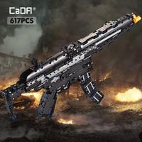 レゴ互換 銃 H&K MP5 短機関銃 サブマシンガン 弾が飛び出す ヘッケラー&コッホ 武器 特殊部隊 軍隊 兵隊 ミリタリー LEGO風 67cm