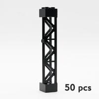 レゴ互換 柱 部品 アクセサリー パーツ ミリタリー テクニック LEGO風 ブロック 黒 作品のグレードアップに 9.7cm