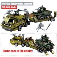 レゴ ヘビートレーラー アメリカ軍 戦車+ミニフィグ+武器付き レゴ互換 タンク 特殊部隊 第二次世界大戦 WW2 兵士 兵隊 軍隊 ミリタリー LEGO風
