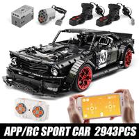 レゴテクニック マスタング 互換 モーター コントローラー付き ラジコン 動く LEGO風 スポーツカー 車 ブラック