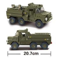 レゴ互換 スワット 陸軍 軍用車両 アメリカ警察 特殊機動部隊 SWAT 230ピース