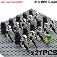 レゴ互換 スターウォーズ ミニフィグ 21体 第41エリートコープス クローン大戦 STAR WARS フィギュア 人形 武器 大人気 映画グッズ LEGO風