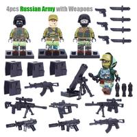 レゴ互換 ミリタリー 銃 ロシア軍 機関銃 ナイフ ミニフィグ 4ピース+武器セット