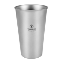 【TOMSHOO】500ml ビールカップ シングルウォール チタンカップ 超軽量 バーベキュー キャンプ 【アウトドア】