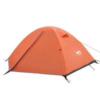 【Desert&Fox】テント 2人用 210Tポリエステル 2層式 3色 軽量 防水【キャンプ】