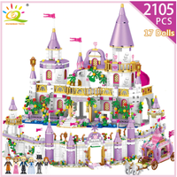 レゴ互換 プリンセスキャッスル ミニフィグ17体 お城 ブロックセット LEGO風 知育玩具 女の子 プレゼントにも 2105ピース