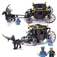 レゴ互換 ファンタスティック・ビースト グリンデルバルドの脱出 75951 魔法使い フィギュア グッズ LEGO風 ブロックセット 144ピース