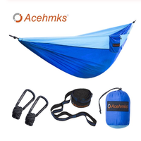 Acehmks ハンモック 折りたたみ式 軽量 ポータブル パラシュートナイロン キャンプ 選べる4色