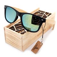 BOBO BIRD サングラス レディース メンズ 木製 偏光レンズ UV400 紫外線大幅カット 釣り アウトドア 運転用にも かっこいい おしゃれ 4色