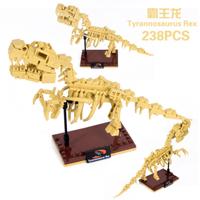 【レゴ互換】 ジュラシックワールド 恐竜 骨 ティラノサウルスレックス ハドロサウルス ブラキオサウルス