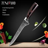 XITUO 骨スキ包丁 高級 6インチ プロ 切れ味抜群 よく切れる ボーニングナイフ いいやつ 木製ハンドル 業務用 家庭用 ダマスカスレーザー模様 海外トップブランド