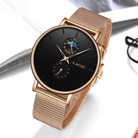 LIGE レディース腕時計 薄い 防水 クォーツ メッシュベルト 海外トップブランド 人気 高級 選べる4色