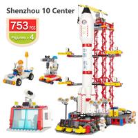 レゴ互換 宇宙船 ロケット Shenzhou 10 ミニフィグ付き 神舟10号 発射台 シティ 宇宙 乗り物 LEGO風 ブロックセット
