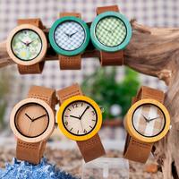 かわいいバンブーウォッチ ボボバード 竹製腕時計 レディース BOBO BIRD 竹 木製腕時計 本革ベルト クォーツ D18 選べる5つのデザイン