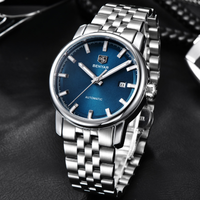 BENYAR 腕時計 自動巻き 機械式 メンズ 日付表示 ルミナスハンズ 発光 ステンレスバンド 海外トップブランド 選べる3色