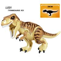 レゴ互換 ジュラシックワールド ティラノサウルス フィギュア 恐竜 ジュラシックパーク 昔 ブロックセット LEGO風 28cm