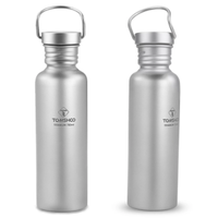 【TOMSHOO】チタン水筒 ボトル 750ml 超軽量 キャップ付き キャンプ 【アウトドア】
