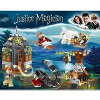 レゴ互換 ハリーポッター ミニフィグ ロン ハーマイオニー 杖 天馬 ペガサス 空飛ぶ 動物 ブロックセット LEGO風 知育玩具