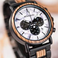 ボボバード メンズ BOBO BIRD 木製腕時計  ミリタリー 文字盤 白 クロノグラフ 日付表示 クォーツ 発光 海外高級ブランド ギフトボックス付き P09