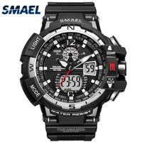 【海外トップブランド】 SMAEL メンズ 多機能 LED腕時計 ミリタリー ストップウォッチ 日付表示 クォーツ アウトドア スポーツ 高級 選べる3色 【WS1376】