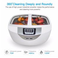 SKYMEN 超音波洗浄機 強力 2.5L 超音波クリーナー 野菜 農薬除去 入れ歯 時計 ベルト ジュエリー 食器 ボトル