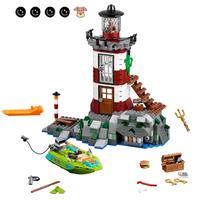 レゴ互換 スクービー・ドゥー ホーンテッド・ライトハウス 75903 ブロックセット SCOOBY-DOO! Haunted Lighthouse LEGO風 437ピース