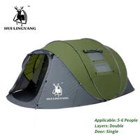 【HUI LINGYANG】5~6人用 テント 投げるだけ ポップアップ式 大型 2層【アウトドア】