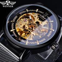 【3色】 T-WINNER クラシック 機械式 自動巻き スケルトン メンズ腕時計 ステンレスメッシュバンド 高級 ラグジュアリー 【海外トップブランド】