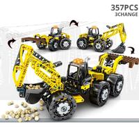 レゴ互換 工事現場 ブルドーザー 3種類に変形可能 乗り物 シティ テクニック LEGO風 ブロックセット 知育玩具