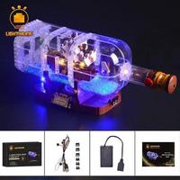 レゴ 21313 ボトルシップ 互換 LEDライトキット バッテリーボックス ライトアップ セット